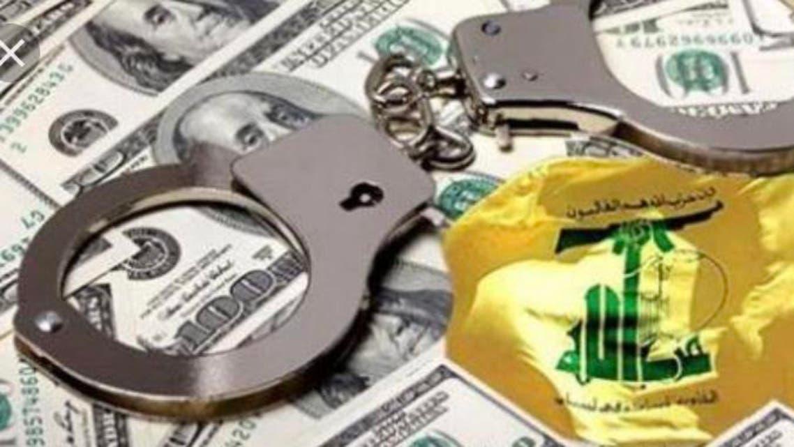 حزب الله والبنوك