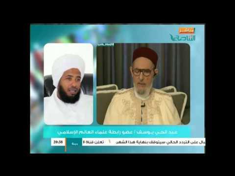 المفتي المعزول والموالي لبن لادن عبدالحي يوسف