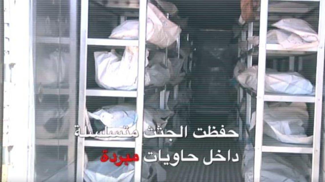 جثث دواعش داخل مبردات في ليبيا
