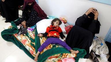 الأمم المتحدة تخصص ملياري دولار لمواجهة الكوليرا باليمن