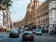 هبوط مبيعات السيارات الجديدة في بريطانيا خلال يونيو