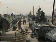 عرض روسي.. وقف إطلاق النار بحمص وتسليم المعتقلين