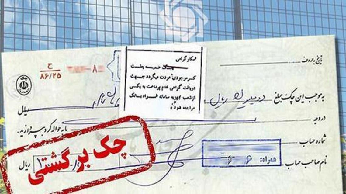 رشد 268 درصدی تعداد چکهای برگشتی در ایران