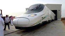 چار اکتوبر سے 'حرمین ٹرین' کے آغاز کا اعلان