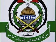 غزة.. حكم بإعدام 6 فلسطينيين بتهمة التخابر مع إسرائيل
