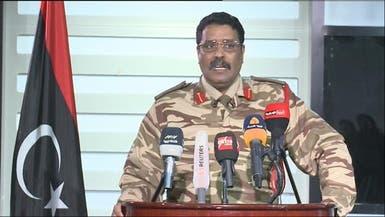 مطالب بالتحقيق في عمليات إعدام جماعية في ليبيا