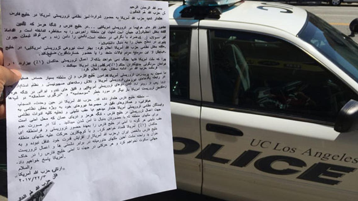US law enforcement is probing the emergence of 'Hezbollah Army in America' and the death threats received by the editor-in-chief of the Iranshahr News Agency. (Supplied)
