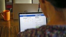 فيسبوك تتوسع في لندن وتخطط لتوظيف 800 موظف جديد