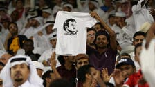 FIFA fines Qatar after players' political support for Emir
