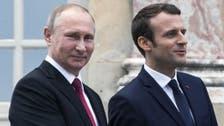 روسيا استخدمت فيسبوك للتجسس على حملة ماكرون