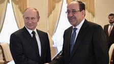 Maliki's Russia visit sparks controversy in Iraq