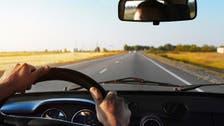 لماذا قيادة السيارة تؤدي إلى انخفاض الذكاء!