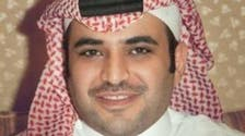 Saud Qahtani: Saudi authorities are taking legal steps against beIN Sports