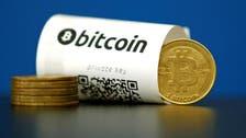 Bitfinex says miners to create chain called Bitcoin Cash