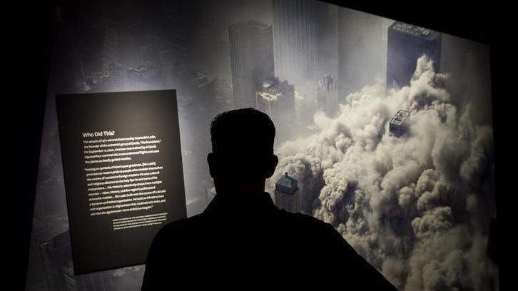 9/11 could happen again