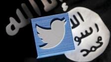 داعش کی سوشل ویب سائیٹس پر سرگرمیوں میں 92% کمی