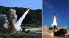 مناورة عسكرية بين واشنطن وسيول ردا على صاروخ بيونغ يانغ