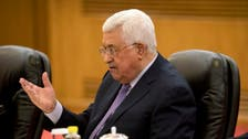 Palestinian president Abbas leaves hospital after 'routine checkup'