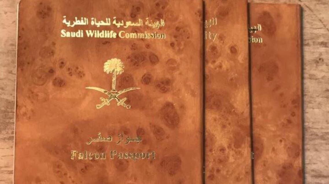 بالصور تفاصيل جواز سفر الصقر السعودي