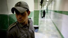 Evin Prison: The Iranian regime's notorious torture factory