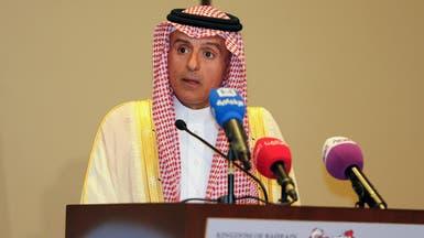 الجبير: طلب قطر تدويل المشاعر المقدسة إعلان حرب