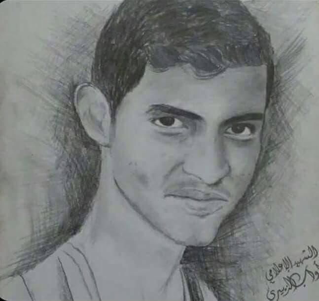 من أعمال الفنان مشتاق العماري لوحة لأحد الإعلاميين الذين قتلهم الحوثيون