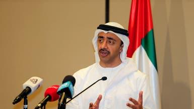 عبدالله بن زايد: يجب إشراك دول المنطقة بالاتفاق النووي مع إيران