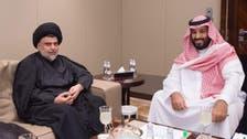 Muqtada al-Sadr visits Saudi Arabia for the first time in 11 years