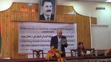 کُرد وفاقی اسمبلی کا شمالی شام میں پہلے مقامی انتخابات کا اعلان