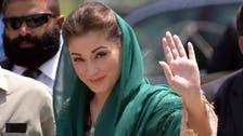 Pakistan court mars Maryam Nawaz Sharif's dream of becoming de jure premier