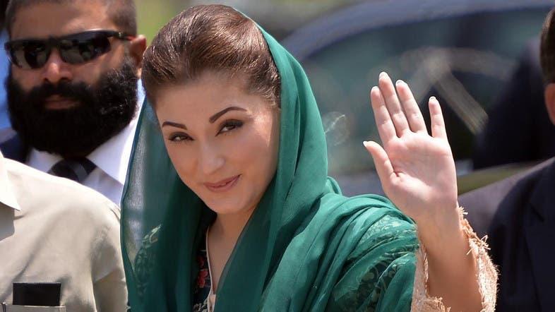 Pakistan court mars Maryam Nawaz Sharif's dream of becoming de jure