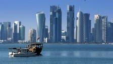 قطر کی جانب سے سرمایہ کاری کے اثاثے فروخت کرنے کا سلسلہ جاری