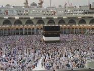 """ملتقى """"الوسطية والتسامح في الإسلام"""" السبت في منى"""