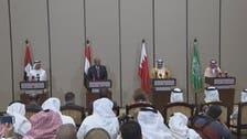 الدول الأربع: مجموعة خطوات أخرى يمكن اتخاذها ضد قطر