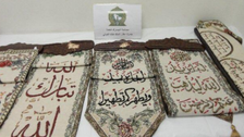 Saudi Arabia seizes 11,000 Captagon pills hidden in tables bearing Quran verses