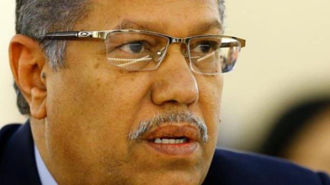 یمن صدر