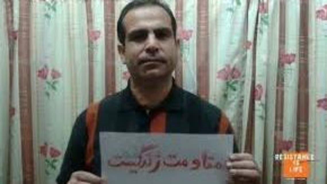 نامه زندانى سياسى خالد حردانی به گزارشگر ويژه سازمان ملل