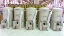 Who are the Saudi families distributing Zamzam water for over 14 centuries?