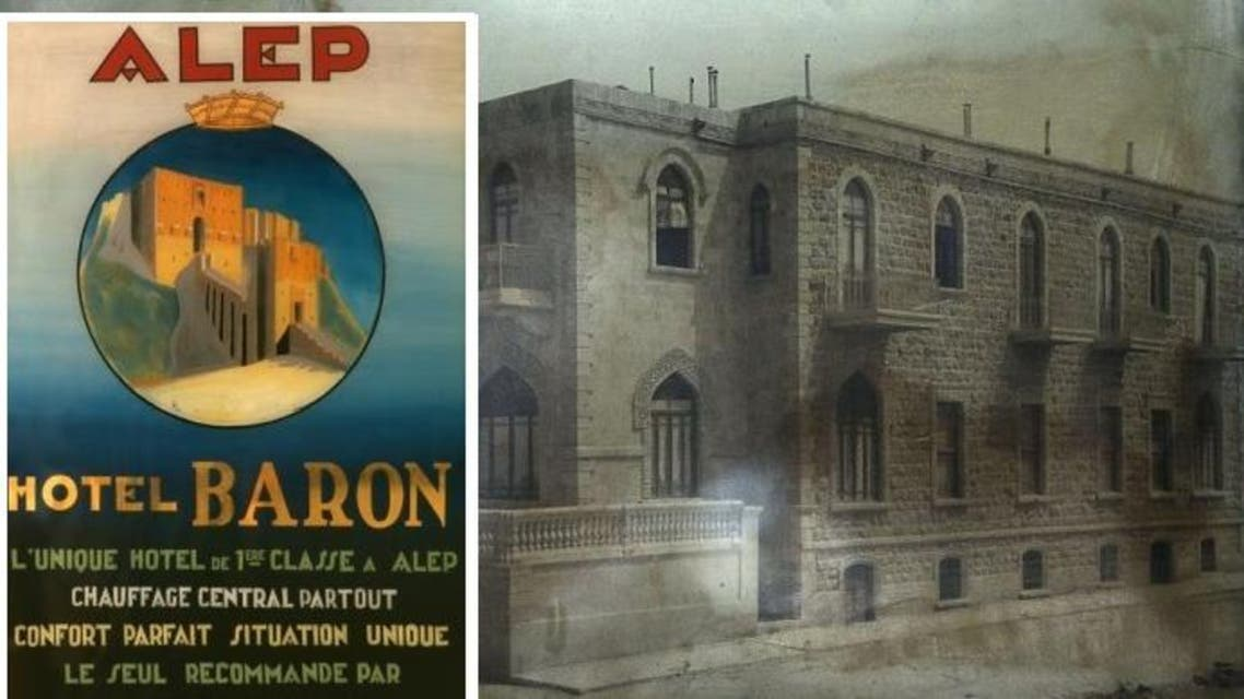 Founded by an Armenian family in 1911, the Baron played host to adventurers, writers, kings, aviators, Bedouin chiefs and presidents. (AFP/Pinterest)