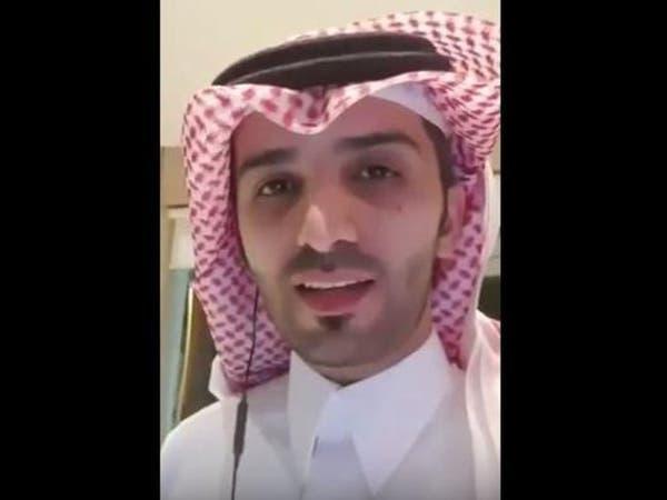 ماذا قال السعودي كاشف زيف إيقاف بطاقات الصراف القطرية؟