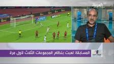 حسين: أندية اعتبرت البطولة ودية.. و35 ألفاً في النهائي