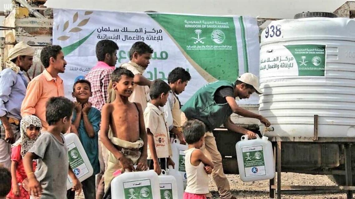yemen cholera SPA