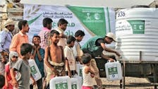 King Salman Relief Center signs $33 mln project to combat cholera in Yemen