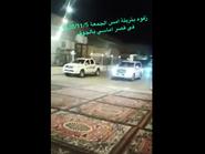 """شاهد أغرب """"زفة"""" في السعودية"""