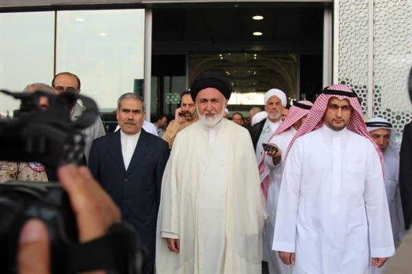 زائران ایرانی در فرودگاه مدینه
