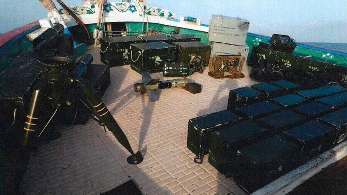 Iran Yemen Smuggling