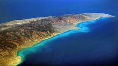 بالصور.. تعرف على تاريخ البحر الأحمر