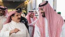 Bahrain's King reiterates firm support of Saudi Arabia's anti-terror efforts