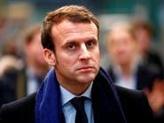 هذا ما سربه ويكيليكس عن الرئيس الفرنسي وأسعد بريطانيا