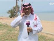 شاهد.. أول بث مباشر من أمام مشروع البحر الأحمر